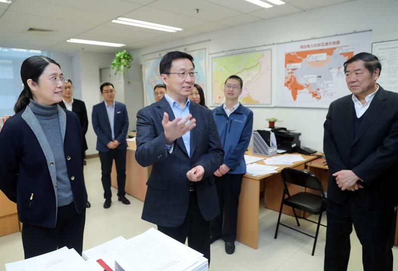 韩正到国家能源局调研并主持召开座谈会