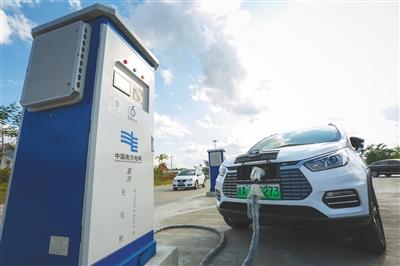 海南省今年将建4万个汽车充电桩