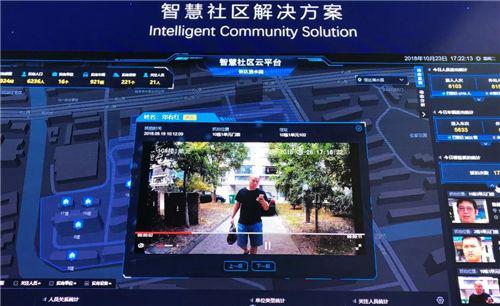 2020世界人工智能大会启幕,AI家园建设少不了触控一体机?