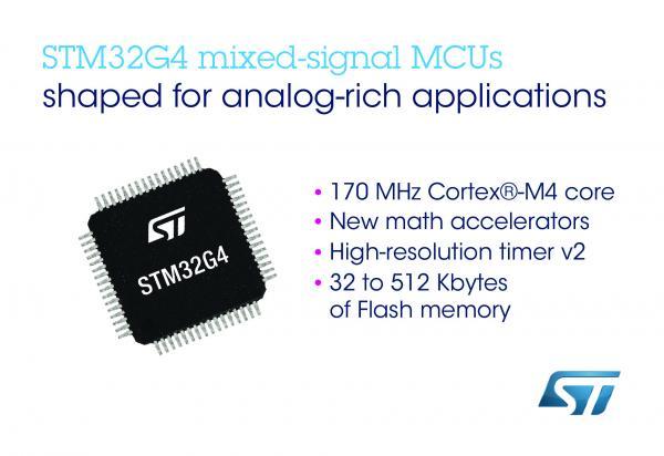 意法半导体发布STM32G4微控制器,提高下一代数字电源应用的性能、能效和安全性
