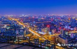 都市圈政策解读【2】 | 借鉴国际经验,加快推进我国都市圈协同发展