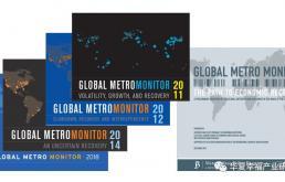都市圈研究 | 全球大都市监测——大都市经济谱写全球未来