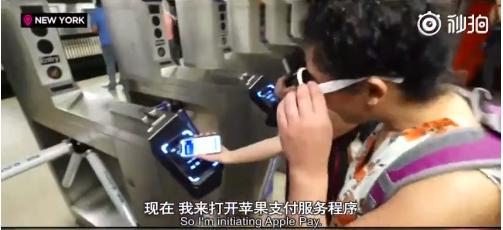 刷脸出境再上热搜,中国式生活正在普及世界