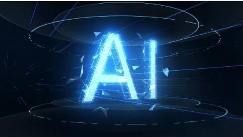 科技部印发新一代AI创新平台建设指引,AI成为驱动实体经济新引擎