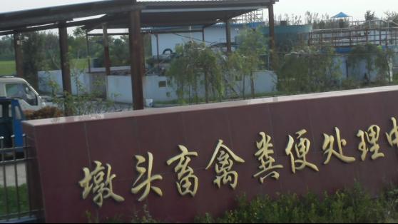 """谁之过:江苏海安""""阳光""""工程成了""""晒太阳""""工程?"""