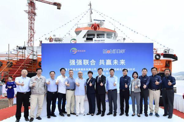 埃克森美孚与海电运维签署战略合作协议 强强联手布局海上风电运维