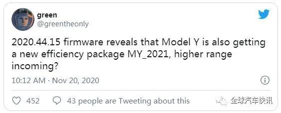特斯拉软件曝光!Model Y的续航里程数又多了!