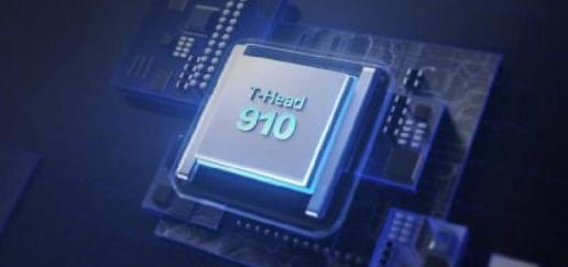 阿里平头哥首款AIoT芯片玄铁910曝光,算力第一,名字源于金庸
