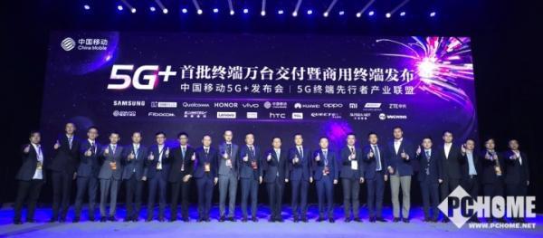 HTC携手中国移动推端到端5G云VR解决方案