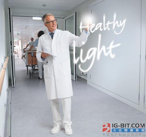 """离开健康安全来谈智能照明,都是在""""耍流氓"""""""