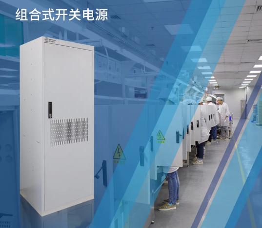 铭普中标移动近6千万电源项目 助力新基建