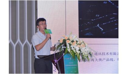 第35届宁波LED智能照明与驱动会议成功举办