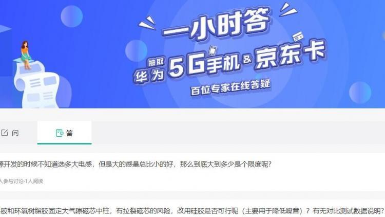 华芯微特MCU新品——SWM32SRET6芯片提前曝光!