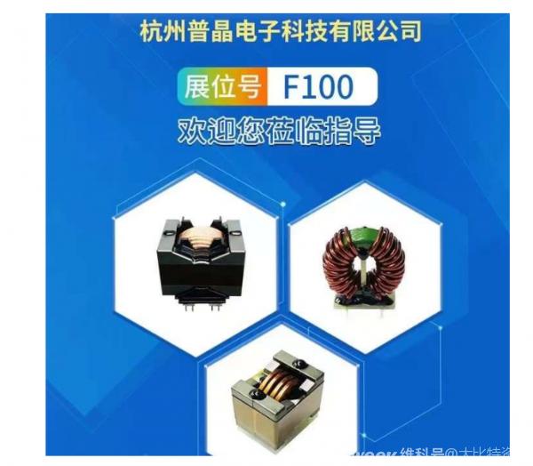 新兴市场双碳双驱动 高端磁性元器件需求紧俏