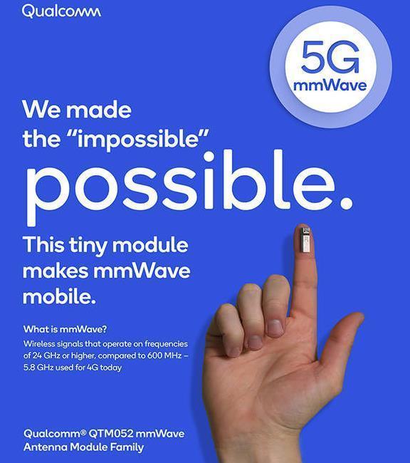 高通发布全球首款5G毫米波智能手机天线模块!