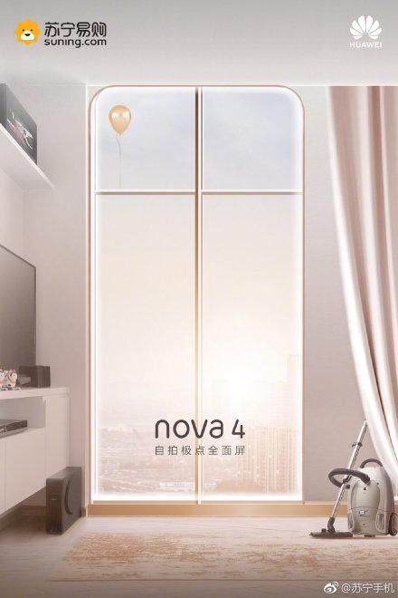 传华为nova 4高配版首发4800万IMX586相机 搭载麒麟970+3750电池
