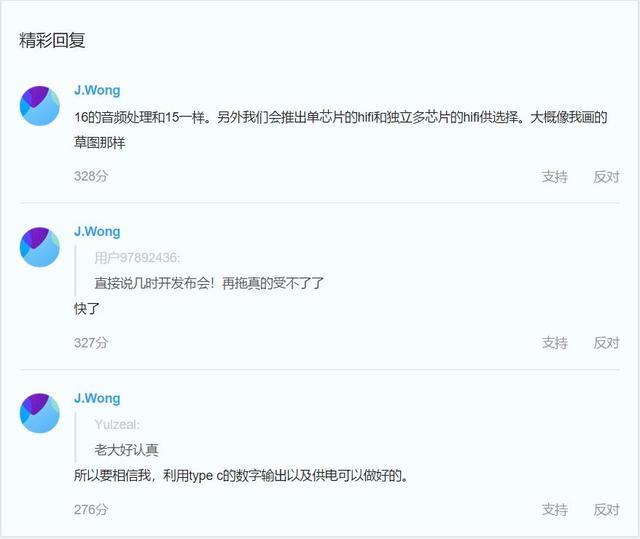魅族16正面谍照首次曝光 支持屏下指纹AOD显示 传或将7月底发布