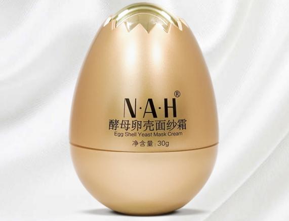 汉药旗舰店入驻天猫,带来天然药妆护肤新体验
