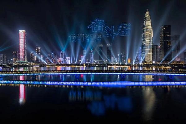 打造城市灯光秀设计哪些问题值得特别注意?