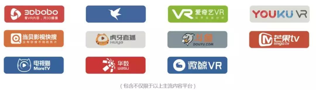 """大朋DPVR杀入""""VR观影"""",正式对外公布其最新的VR一体机!"""