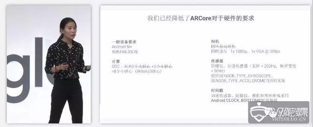 谷歌ARCore1.5下周上线,支持80多款手机1.9亿台设备