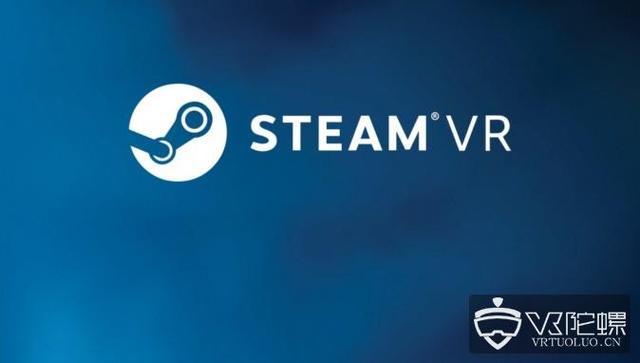 Steam VR月活跃用户仅65万,年增长却达160%丨VR陀螺