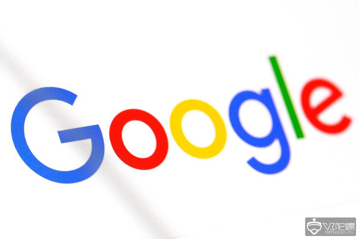 谷歌新专利:通过眼动追踪摄像头追踪面部表情,增加AR/VR沉浸感