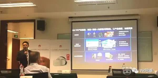 华为做AR眼镜靠谱吗? | VR陀螺