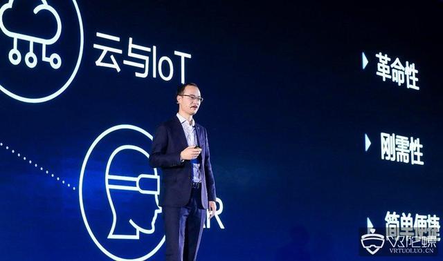 OPPO宣布入局5G+AR,将面向开发者推出ARunit平台