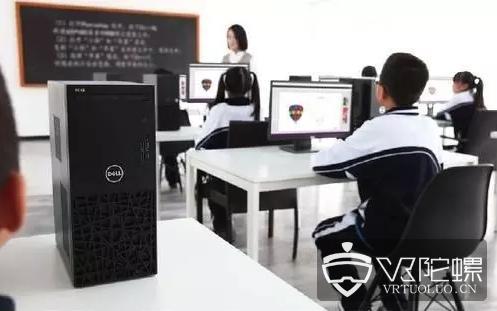 微软发布学习软件Immersive Reader的VR版本