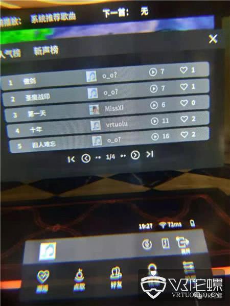 主打社交KTV的小宅X6一体机,能否吸引C端客户买单?