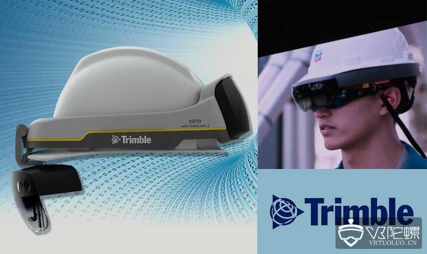 首款HoloLens 2定制版产品Trimble XR10安全帽发布,售价4750美元