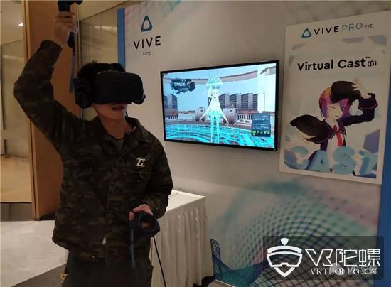 """Vive Focus Plus""""多模式VR一体机""""值不值得买,你得先看看这个"""