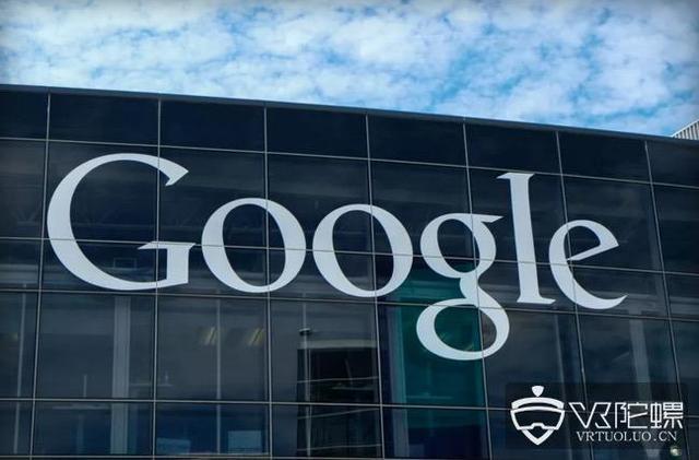 谷歌将在台湾新建硬件研发中心,或将开发5G、VR/AR设备