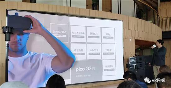 小怪兽VR一体机系列销量超10万台,Pico的产品战略分析
