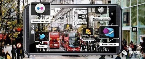微信小程序AR能带来哪些可能性?