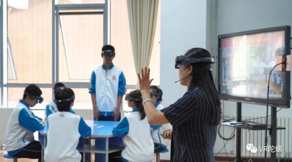 影创科技助力全国首场四地5G+MR全息物理名师公开课圆满举行
