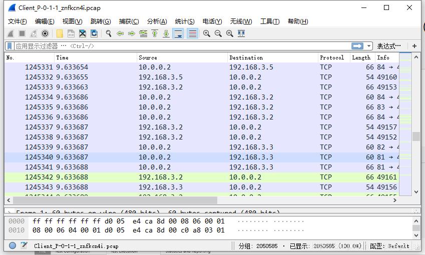 使用VulcanCompact应用层测试仪评估测试WiFi6无线路由器的最大支持设备数及并发连接数