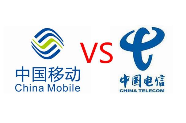 运营商市场逐渐变成中国移动与中国电信之争