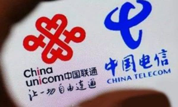 中国联通和中国电信如合并要抗衡中国移动需要时间