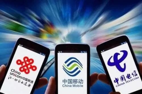 中国移动首次出现营收下滑,中国联通和中国电信的策略凑效