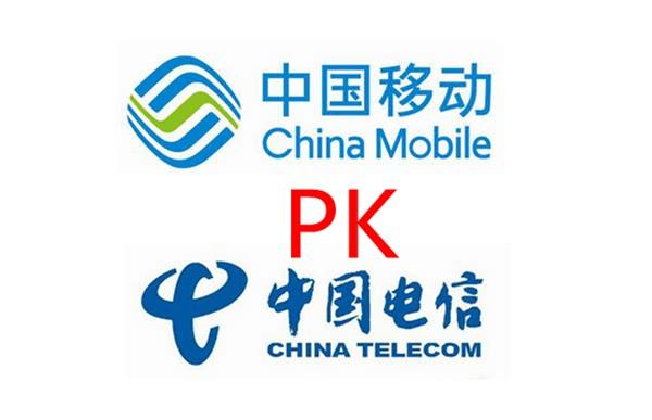 中国移动极力发展固网宽带业务可以增强其整体竞争力