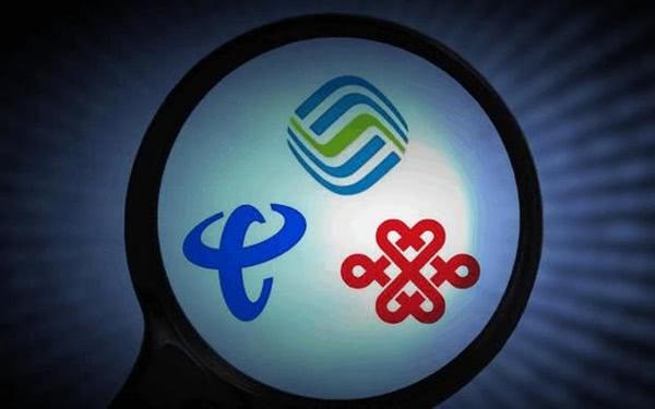 中国移动成功反击,联通和电信的价格战失效