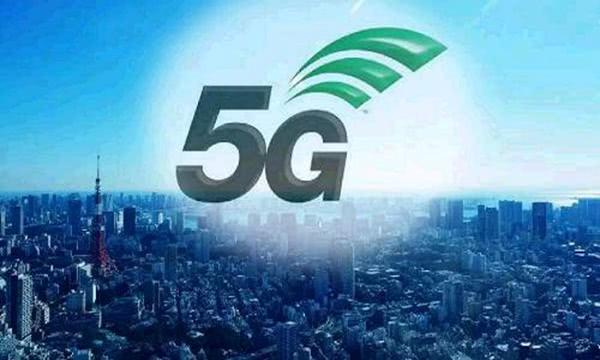中国移动明年推出首批5G手机,用户不应急着购买