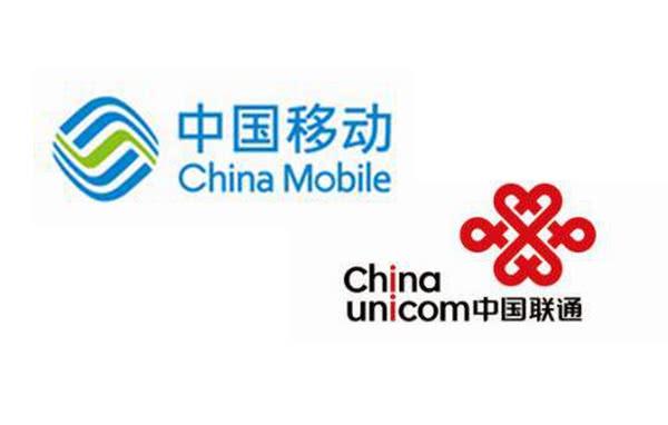 中国移动净增用户数逐月下滑,中国联通更惨跌至低点