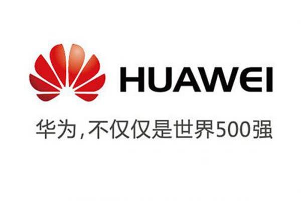 华为或首次成为年度销量第二大手机品牌,明年将迎来更大挑战
