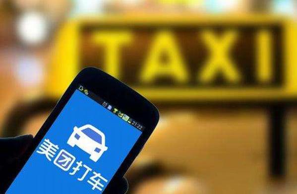 美团打车挥师北京,网约车市场风云再起,但价格战或难再现