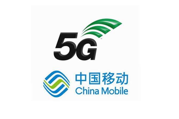 中国移动的5G套餐定价亲民,决心在5G时代争先