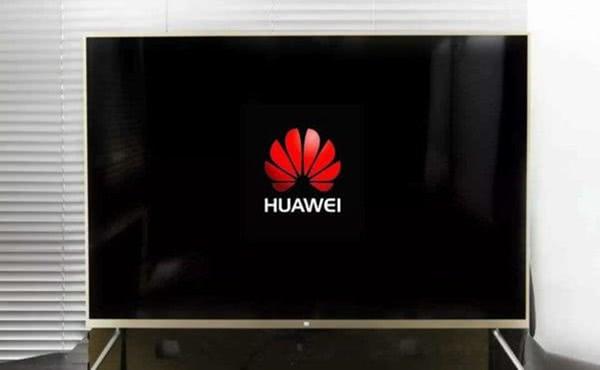 华为推5G+8K电视或是宣传品牌,赢取出货量还得靠价格战