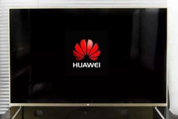 华为电视要实现千万出货量,价格战是不可缺少的手段